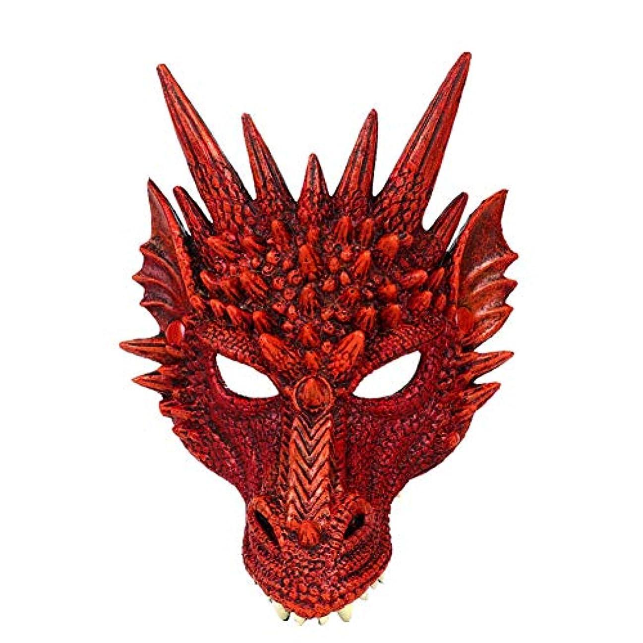 スクリーチ農業の中でEsolom 4Dドラゴンマスク ハーフマスク 10代の子供のためのハロウィンコスチューム パーティーの装飾 テーマパーティー用品 ドラゴンコスプレ小道具