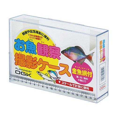 OGK(オージーケー) お魚観察撮影ケース OG649L L