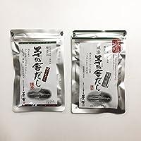茅乃舎だし お試し2種類セット ノーマル(8g×5袋入)と減塩(8g×5袋入)