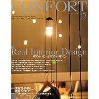 CONFORT (コンフォルト) 2009年 12月号 [雑誌]