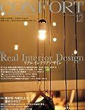 CONFORT (コンフォルト) 2009年 12月号 [雑誌] 画像