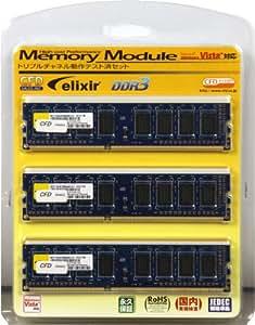 シー・エフ・デー販売 Elixir デスクトップ用メモリ DDR3 T3U1333Q-4G DDR3 PC10660 CL9 4GB3枚セット