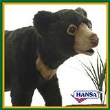HANSA ハンサ ぬいぐるみ 5234 マレーグマ 40 SUN BEAR