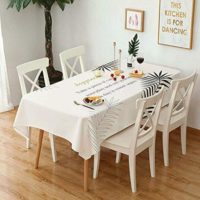 問い合わせ混沌ゼロGcxzb テーブルカバー長方形 テーブルクロスコットンリネン 洗濯可田園風飾り布 ティーテーブル/台所 (Color : White, Size : 140*230cm)