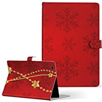 igcase iPad mini 4 mini 5 用 Apple アップル iPad アイパッド iPadmini4 タブレット 手帳型 タブレットケース タブレットカバー カバー レザー ケース 手帳タイプ フリップ ダイアリー 二つ折り 直接貼り付けタイプ 005811 クール 星 雪 結晶 赤