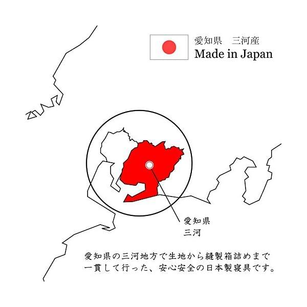 日本製 掛け布団カバー 綿100% 和晒し ガ...の紹介画像9