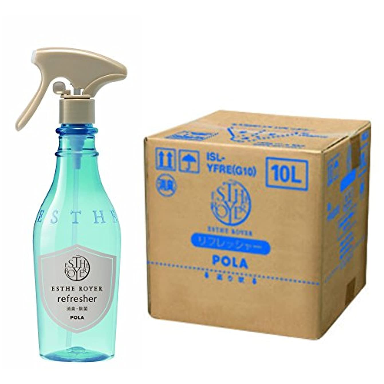 アルコール表面隣人POLA ポーラ エステロワイエ リフレッシャー<衣類?布製品用消臭剤> 業務用 10L×1箱 専用詰め替え容器 400ml 2本付。クローゼット用ハンガー付き。