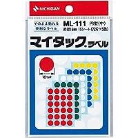 ニチバン マイタックカラーラベル 色込φ16mm ML-111 1箱(10袋)