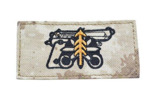 ハンドガン 1等軍曹 プレイスタイル ベルクロ付き ワッペン パッチ 徽章 サバゲー ATAU