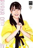 【小田彩加】 公式グッズ HKT48 大感謝祭限定 特製個別ポスター