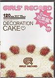 DECORATION CAKE■ [DVD]