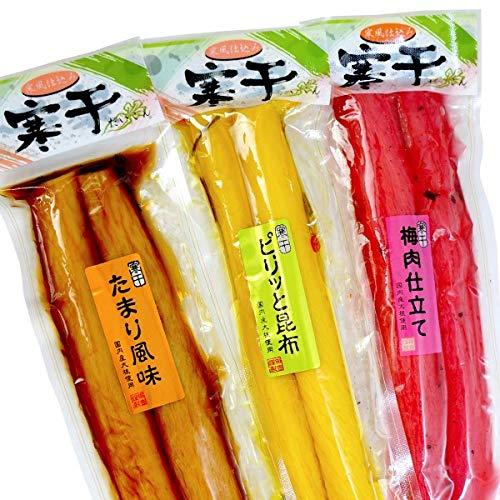 国産 寒干大根漬け(沢庵) 3種セット ( たまり醤油 ピリッと昆布 梅肉仕立て )