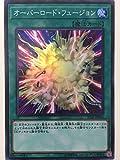 遊戯王/スーパーレア/SPECIAL PACK/17SP-JP010 [SR] : オーバーロード・フュージョン