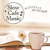 Slow Cafe Music~ゆったりカフェで過ごせるBGM
