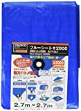 TRUSCO ブルーシート #2000 2.7X2.7