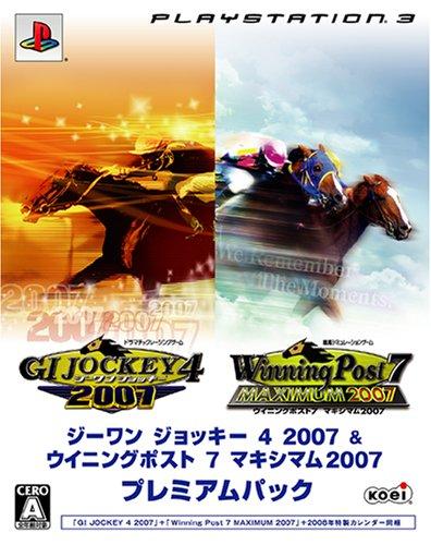 ジーワンジョッキー4 2007 & ウイニングポスト7 2007 プレミアムパック - PS3