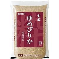 ホクレン 北海道産 玄米 ゆめぴりか 3kg 平成29年産