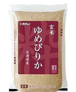 ホクレン 北海道産 玄米 ゆめぴりか 3kg 平成27年産