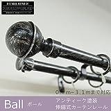 アンティーク調のおしゃれなアイアンカーテンレール フィニアル付き 2mダブル ブラック 【ボール】