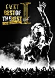 BEST OF THE BEST I ~40TH BIRTHDAY~ 2013[DVD]