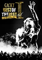 BEST OF THE BEST I ~40TH BIRTHDAY~ 2013 [Blu-ray](通常6~9日以内に発送)