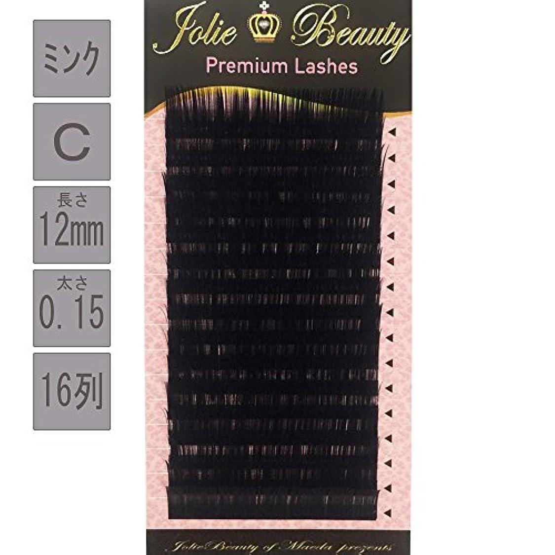 ミンチロードされた一時的まつ毛 エクステ 長さ 12mm ( 12ミリ ) 太さ 0.10 0.15 0.18 0.20 0.25 MINK ( ミンク ) 原産国 韓国 (0.15, C) 16列
