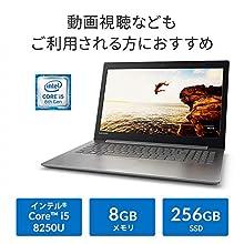 Lenovo ノートパソコン ideapad 320 15.6型 Core i5搭載/8GBメモリー/256GB SSD/Officeなし/ブリザードホワイト 81BG00CUJP
