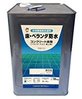 ロックペイント 水性床用ツヤ消し塗料 床・ベランダ防水(ツヤなし) 18Kg H82-0321-01 モスグリーン