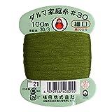 横田 ダルマ 家庭糸 手縫い糸 30番手 細口 col.21 グリーン 100m 01-0130