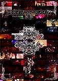パライゾラパラノイア -第一版-[DVD]