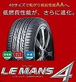 LE MANS4 LM704 165/55R15 75V