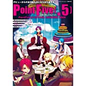 PointFive(.5) 公式メモリアルブック (エンターブレインムック)