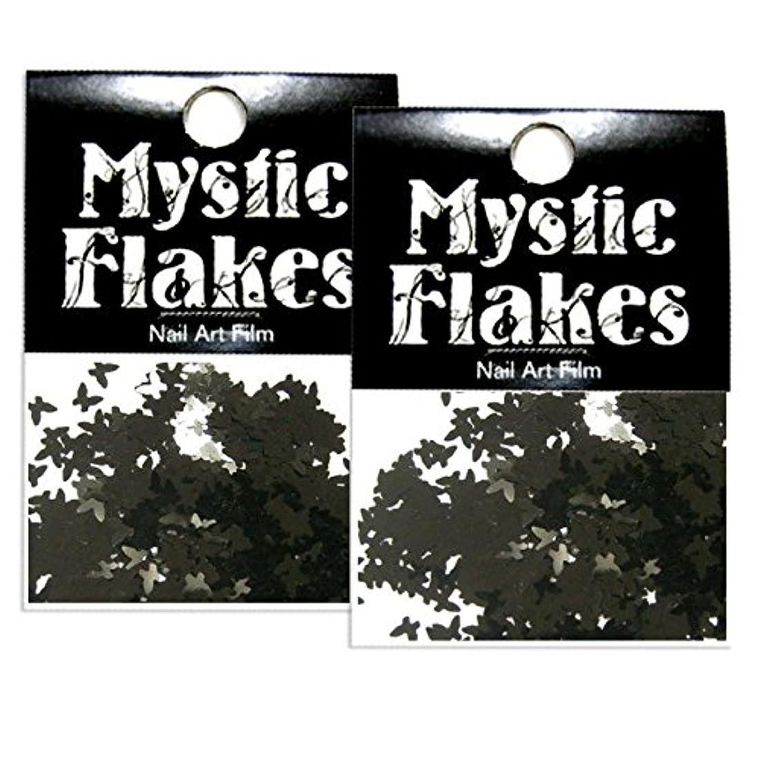 それるラオス人合唱団ミスティックフレース ネイル用ストーン メタリックブラック バタフライ 0.5g 2個セット
