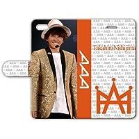 iPhone8/7 手帳型ケース 【西島隆弘】 116