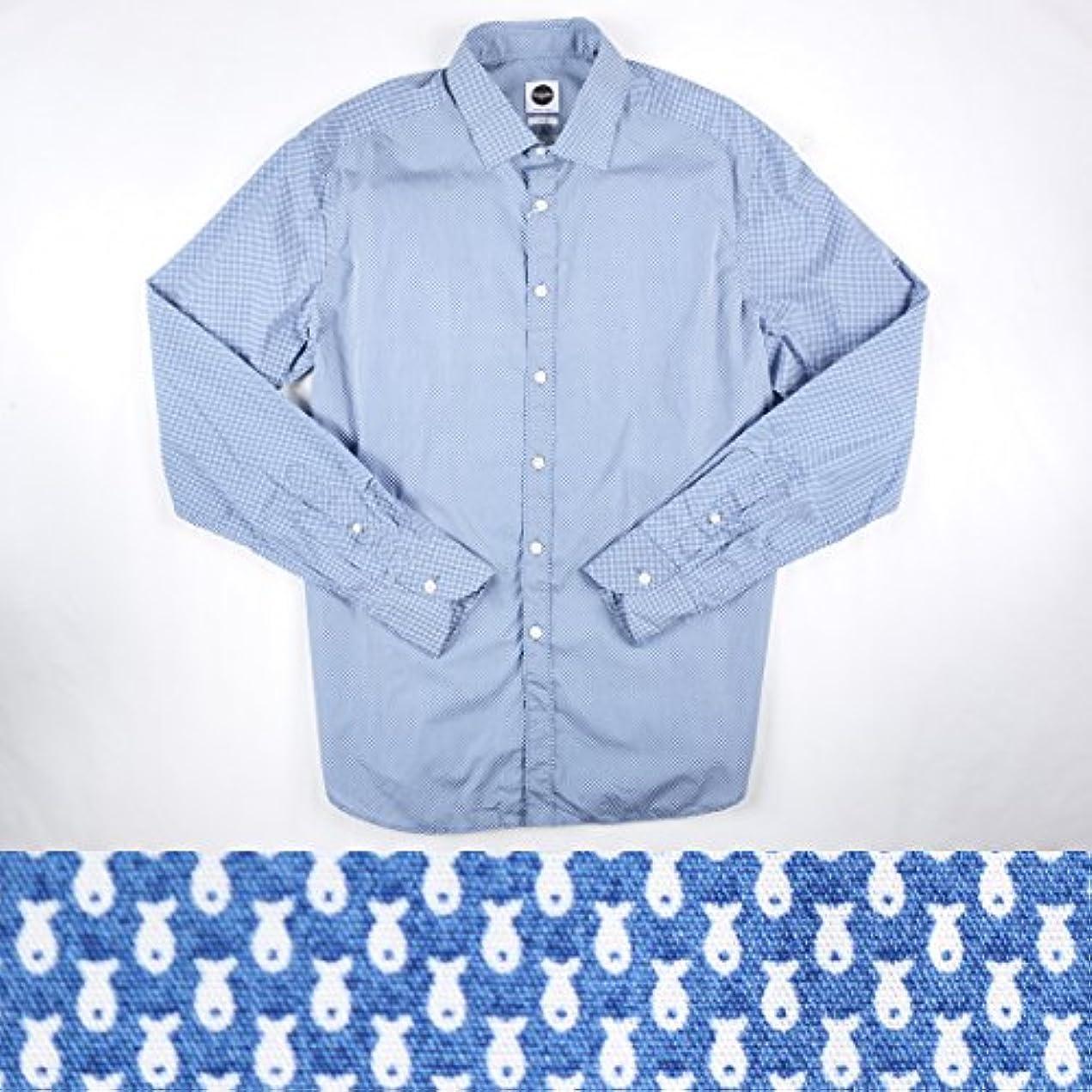 ブラケット爆弾判決Bagutta 小魚柄 長袖シャツ BERLINO03599 slim fit blue XL【A13177】 バグッタ [並行輸入品]