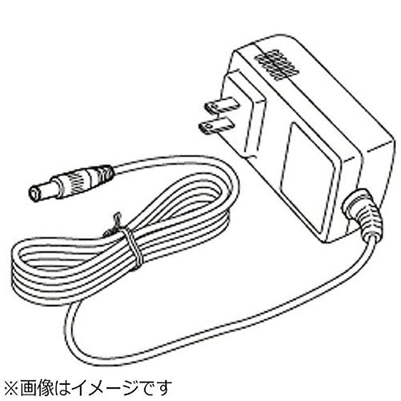 展示会インフラ王子オムロン マッサージャ専用 ACアダプタOMRON HM-141-AC2