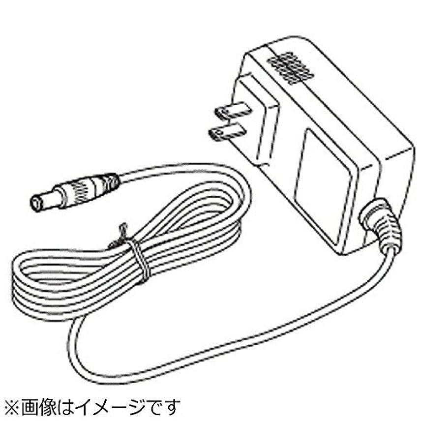 世辞宿泊施設契約するオムロン マッサージャ専用 ACアダプタOMRON HM-141-AC2