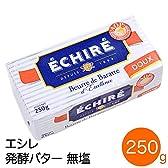 エシレ発酵バター 無塩 250g
