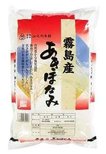 鹿児島県霧島産あきほなみ 5kg 【全国食味ランキング特A】