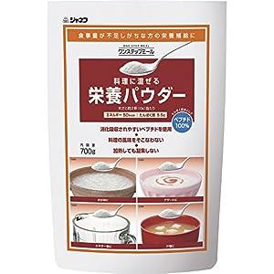 キューピー ジャネフ ワンステップミール 料理に混ぜる栄養パウダー 700g