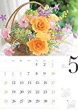 バラあしらいカレンダー2014 ([カレンダー]) 画像