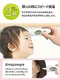 dretec(ドリテック) 体温計 赤外線 赤ちゃん お年寄り 検温時間2秒 おでこ 耳 TO-300BLDI (ブルー)