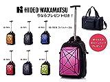 HIDEO WAKAMATSU ハイブリッドギアトロリー 3WAYキャリーケース 52cm 85-7557
