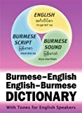 Burmese-English English-Burmese Compact Dictionary