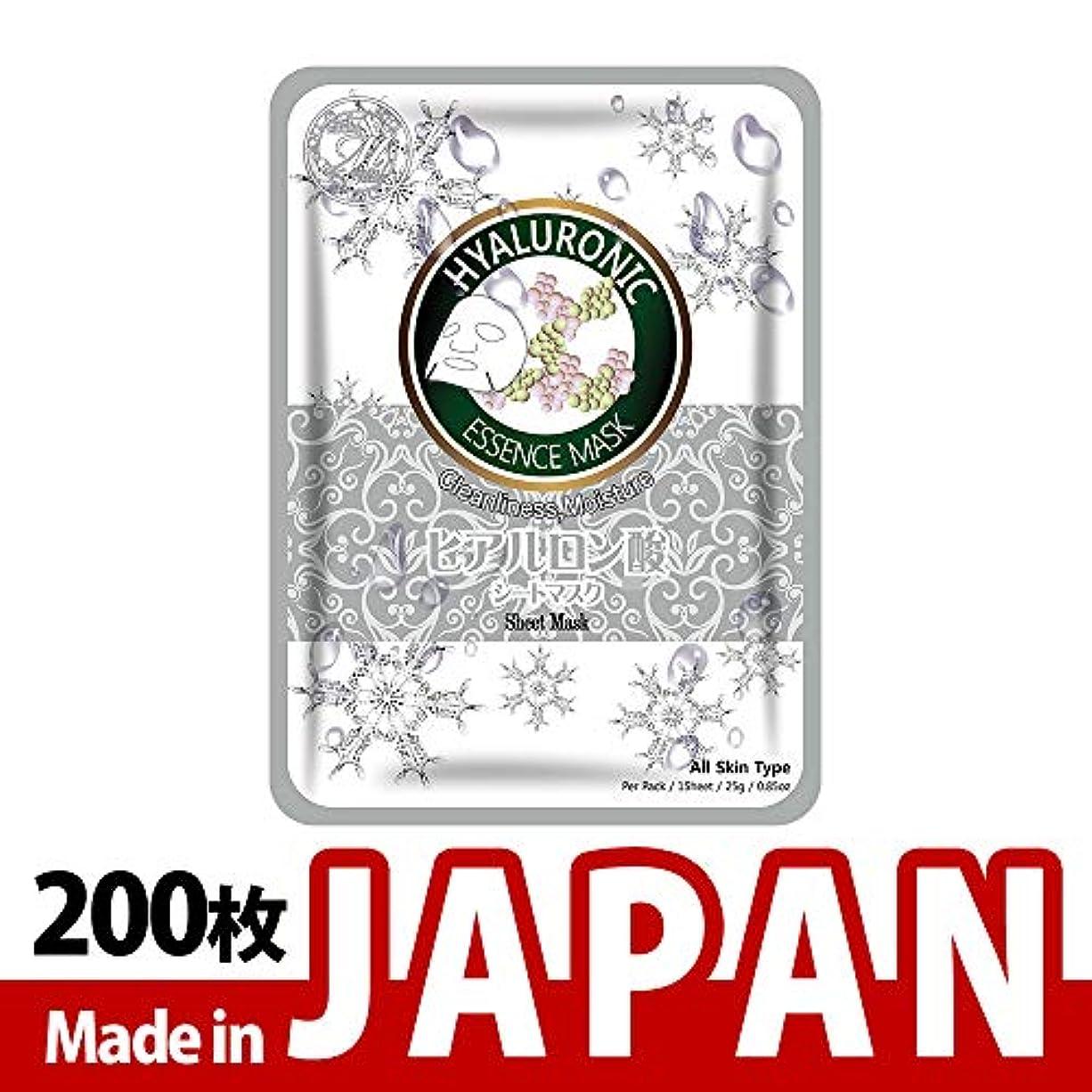 取得オーバードロー鎖【MT612-C-4】MITOMO日本製 シートマスク/10枚入り/200枚/美容液/マスクパック/送料無料