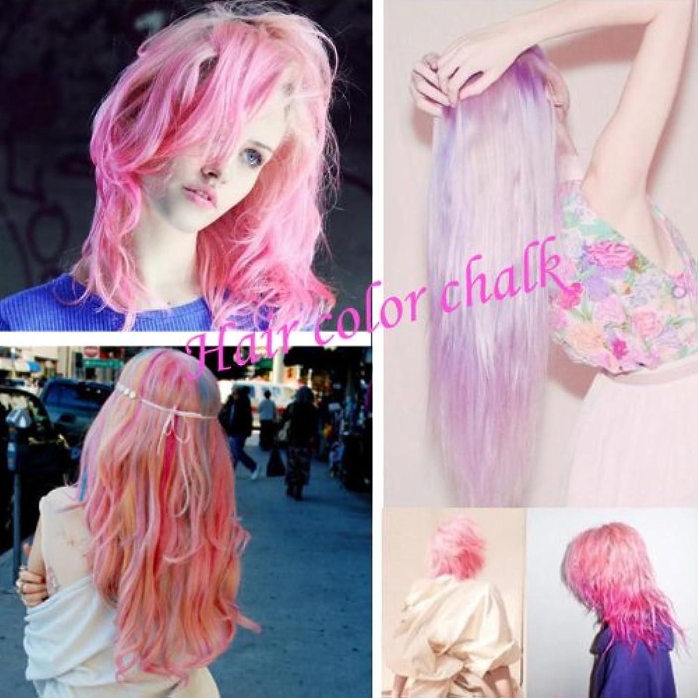 ビスケット失敗時間とともに【即日発送】【全36色】ヘアチョーク ヘアカラーチョーク Hair color chalk