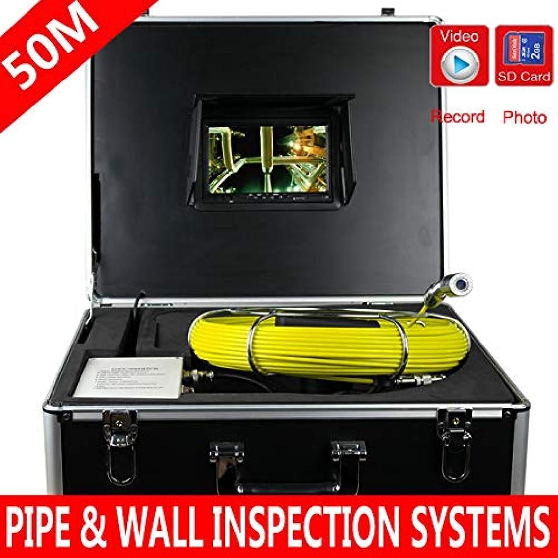 管の検査システム50Mの下水道の防水カメラの管のパイプラインの排水検査システム7