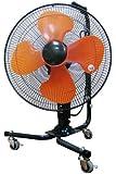 「台湾製」45cm 三輪キャスター付工業扇風機 YL-168CF