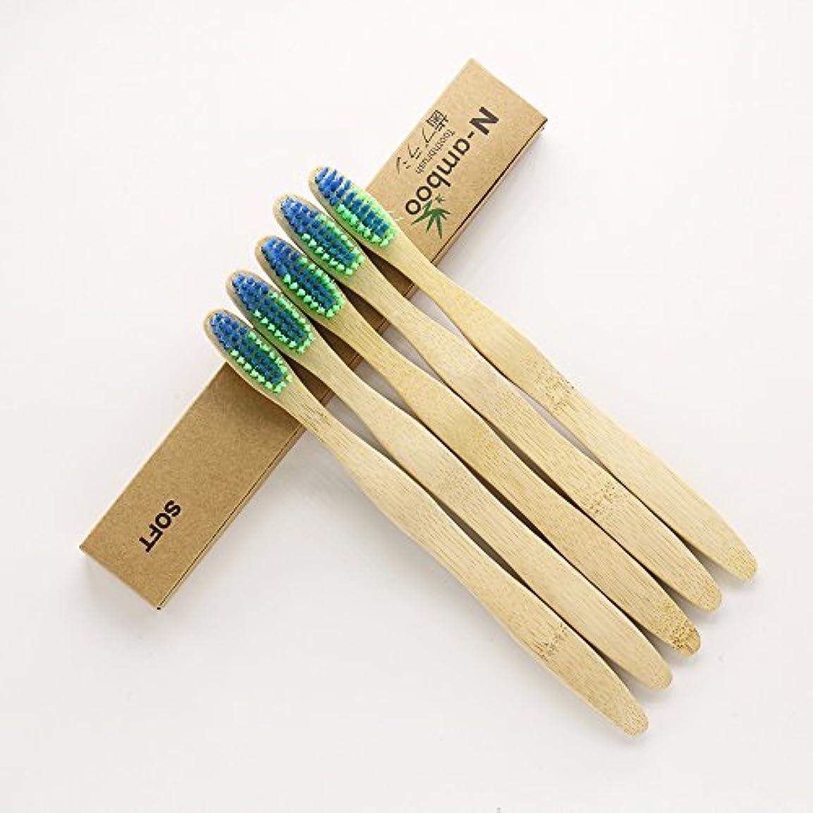幻想的死気取らないN-amboo 竹製耐久度高い 歯ブラシ 青と緑色 5本入り セット