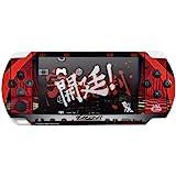 デザスキン ダンガンロンパ PSP3000 03